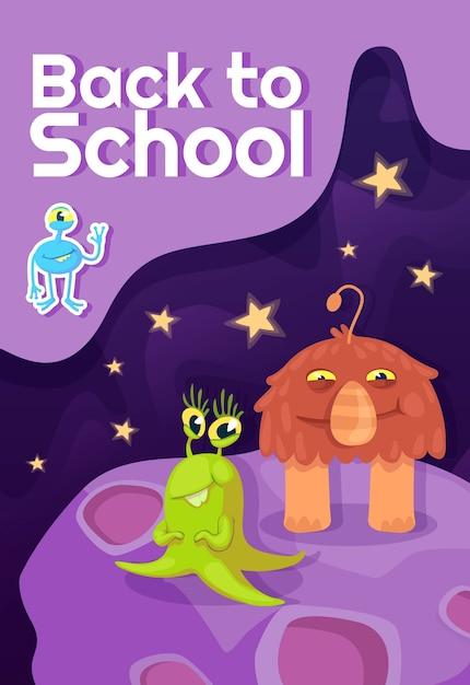 学校に戻るポスターフラットテンプレート。幻想的な生き物、神話上の動物。パンフレット、小冊子1ページのコンセプトデザインと漫画のキャラクター。子供の頃、研究チラシ、リーフレット Premiumベクター