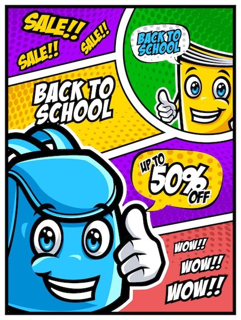 面白い学校のキャラクターとコミックスタイルの学校販売バナーに戻る Premiumベクター