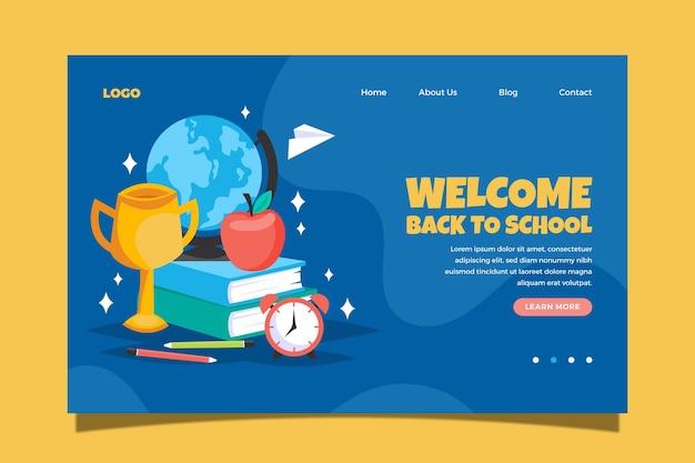 学校のwebページに戻る 無料ベクター
