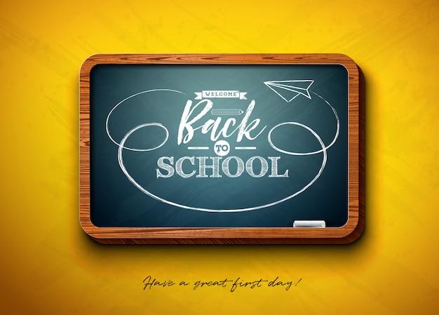 노란색에 칠판과 타이포그래피 글자로 학교로 돌아 가기. 무료 벡터