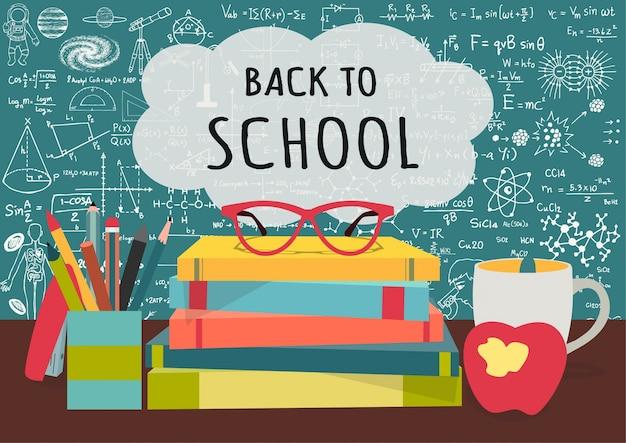 Вернуться в школу backgroun Бесплатные векторы