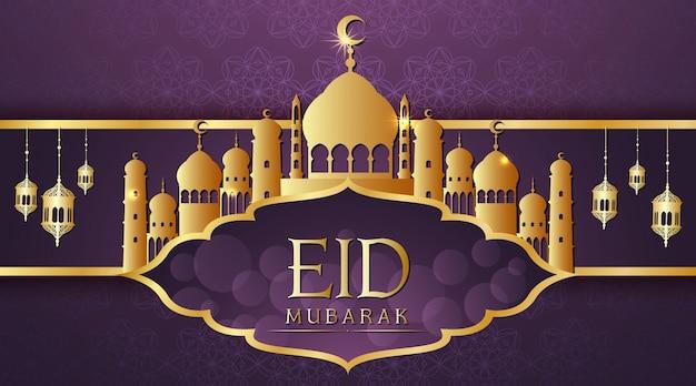 Background design for muslim festival eid mubarak Free Vector