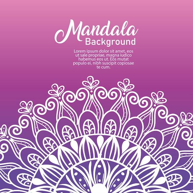 Фон белый цветок роскошная мандала на фиолетовом фоне, винтажная роскошная мандала, декоративные украшения Premium векторы