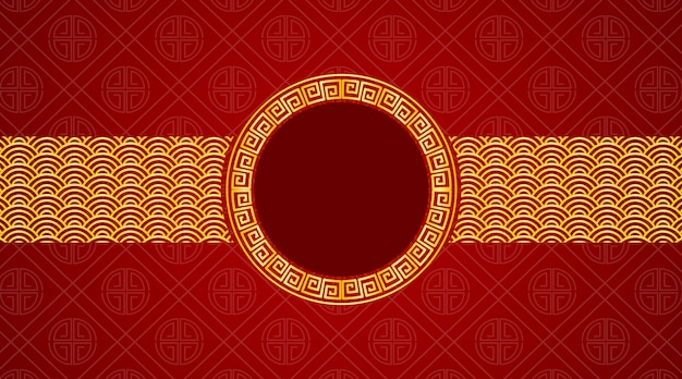 Background with chinese design Free Vector