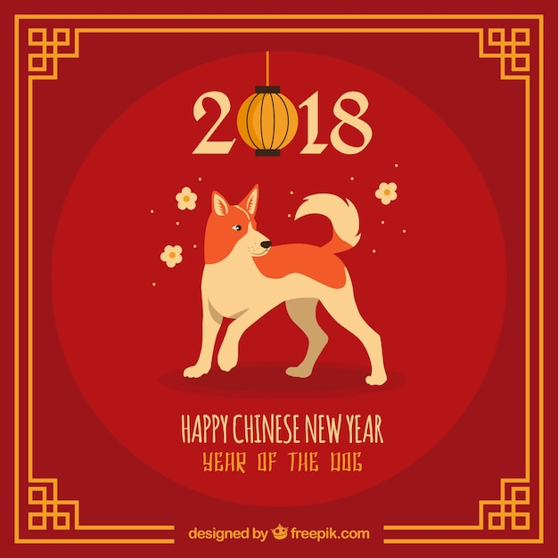 background with dog for chinese new year free vector