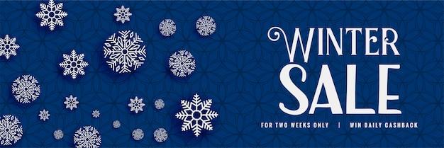 Зимняя распродажа снежинок bacnner design Бесплатные векторы