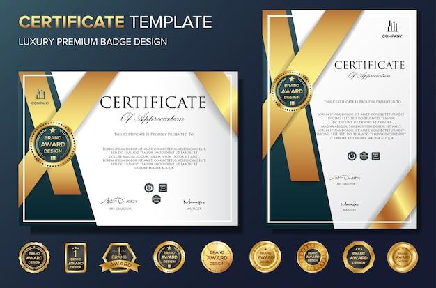 プロフェッショナル証明書テンプレートbakcground豪華なベクトル Premiumベクター