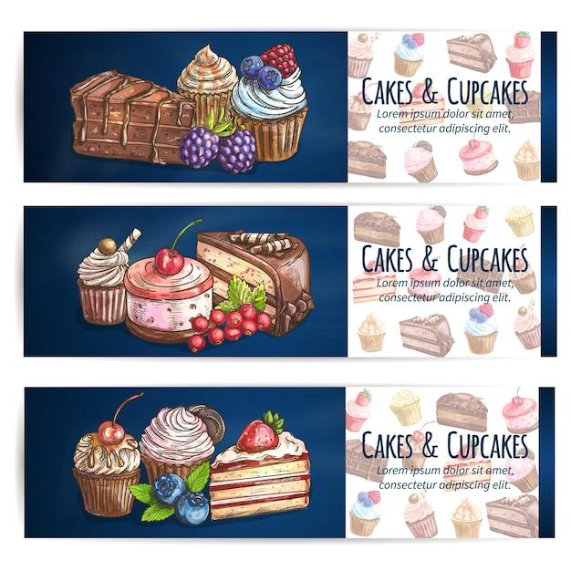 ベーカリーデザートとお菓子のバナーテンプレート。菓子、ペストリー、ベリーのカップケーキ。 Premiumベクター