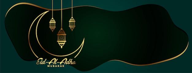 Bakra eid al adha festival golden banner Free Vector