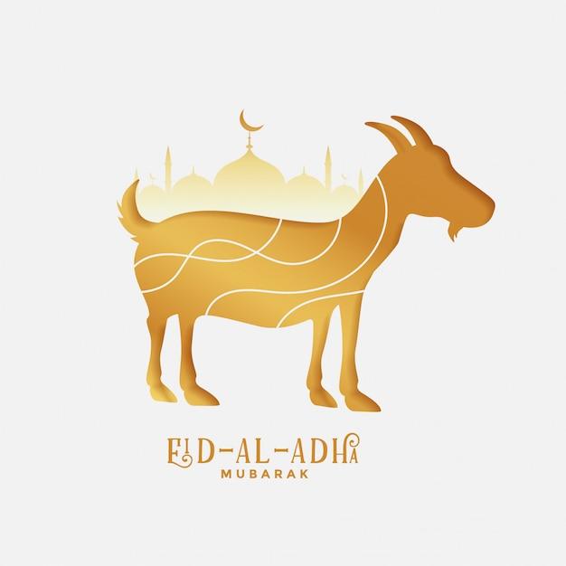 Поздравительная открытка фестиваля бакра ид аль адха Бесплатные векторы