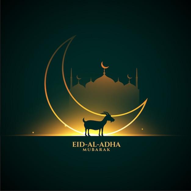 Bakrid eid al adha festival greeting background Free Vector