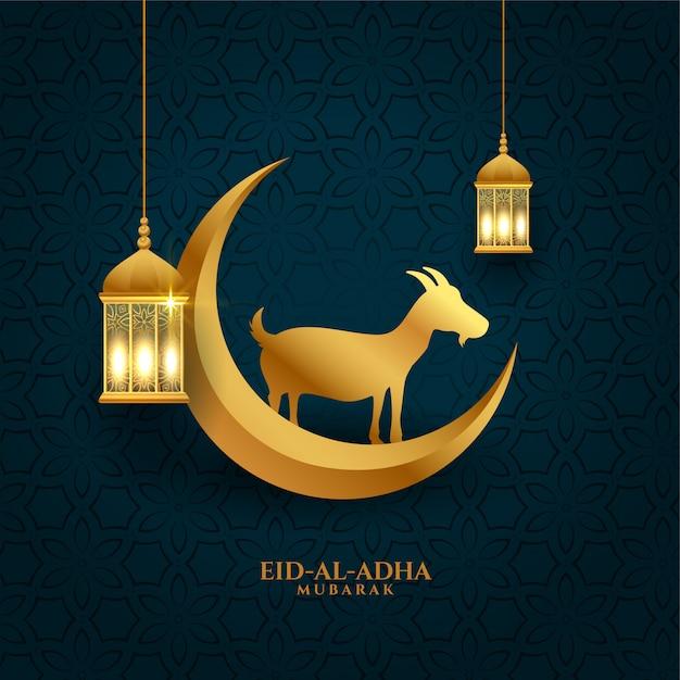 Bakrid eid al adha festival greeting wishes background Free Vector