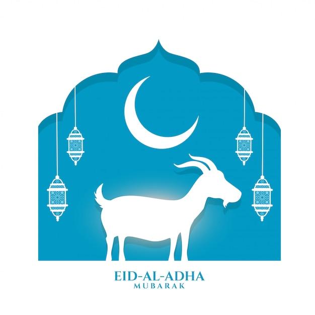 Bakrid eid al adha wishes greeting background Free Vector