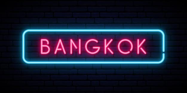 Bangkok neon sign. Premium Vector