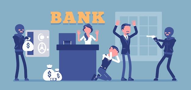 銀行強盗マスク犯罪者のイラスト Premiumベクター