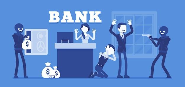 銀行強盗は犯罪者を覆い隠しました Premiumベクター