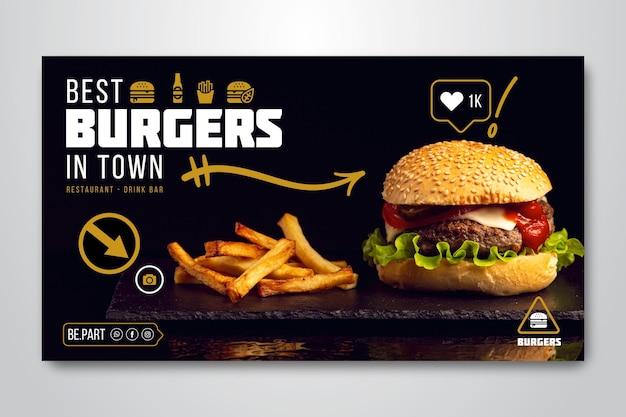 バーガーレストランのバナー Premiumベクター