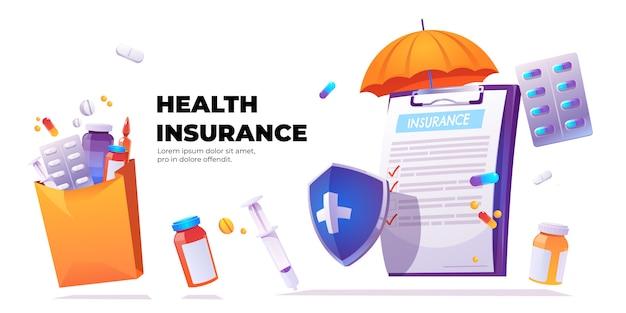 健康保険サービスのバナー 無料ベクター