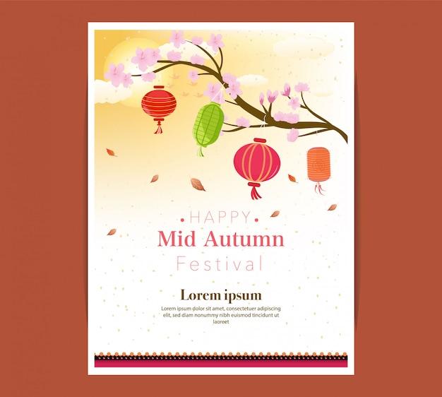 満月の眺めに秋夕banner.persimmonツリー。 Premiumベクター