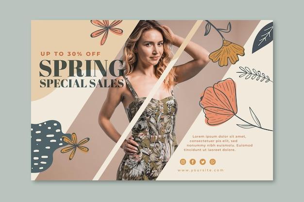春のファッションセールのバナーテンプレート 無料ベクター