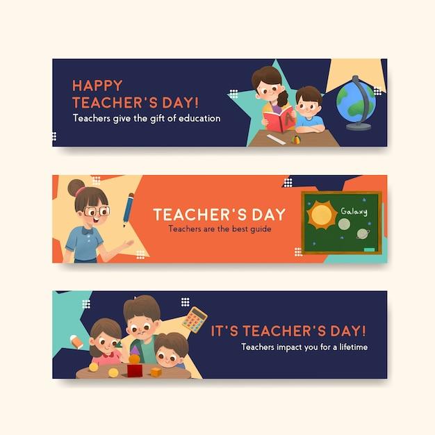 教師の日のコンセプトデザインのバナーテンプレート 無料ベクター