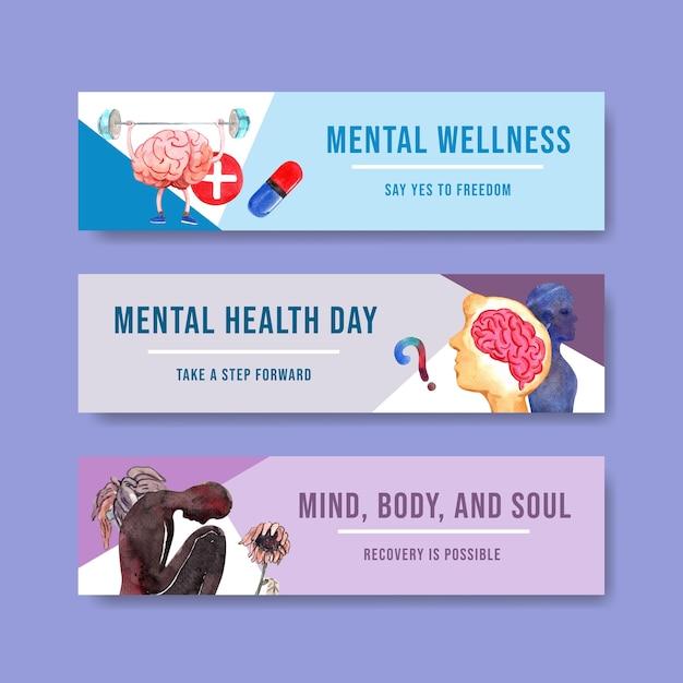宣伝やマーケティングの水彩ベクトルイラストを描くための世界メンタルヘルスの日のコンセプトデザインのバナーテンプレート。 無料ベクター