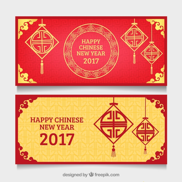 banners for chinese new year with geometric decoration free vector