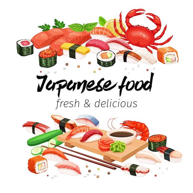 デザインアジア料理プロモーションのためのバナー日本食 Premiumベクター