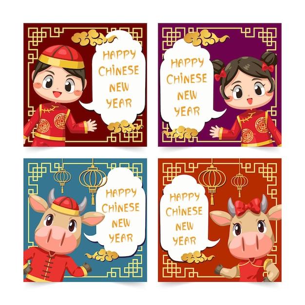 Set di banner con elementi di capodanno cinese 2021 Vettore gratuito