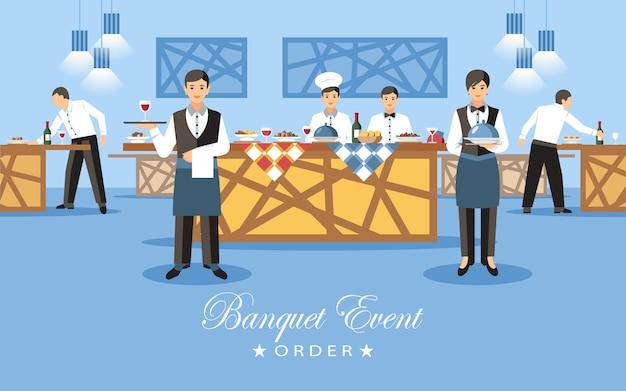 Banquet event concept. Premium Vector
