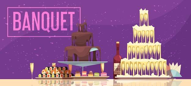 ワインのボトルとグラスのお菓子とスナック紫色の背景と宴会水平バナーお祝いテーブル 無料ベクター