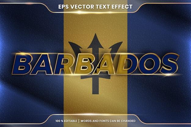 Барбадос с национальным флагом страны, стиль редактируемого текстового эффекта с концепцией градиентного золотого цвета Premium векторы