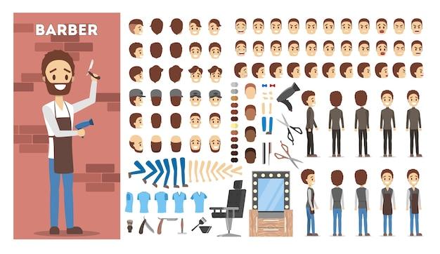 さまざまなビューを備えたアニメーション用の理髪キャラクターセット Premiumベクター