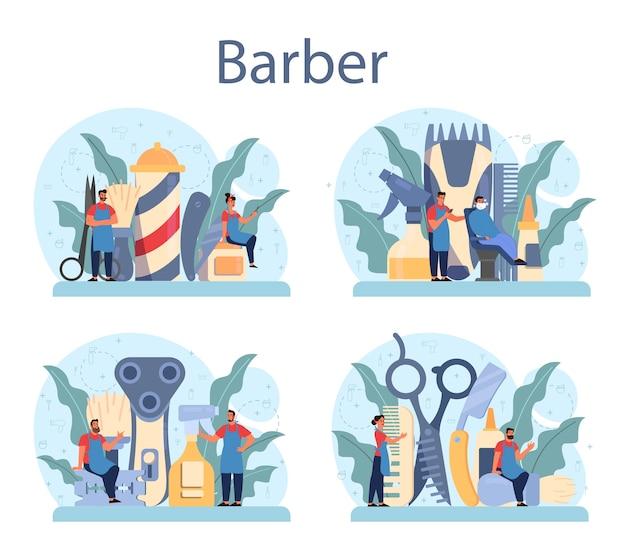 理髪師のコンセプトセット。髪とあごひげのケアのアイデア。はさみとブラシ、シャンプーとヘアカットのプロセス。ヘアトリートメントとスタイリング。 Premiumベクター