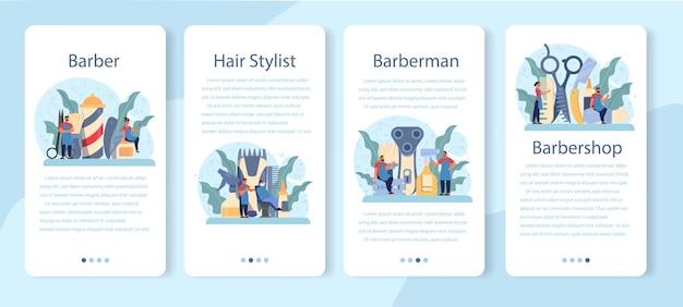 理髪店モバイルアプリケーションバナーセット。髪とあごひげのケアのアイデア。はさみとブラシ、シャンプーとヘアカットのプロセス。ヘアトリートメントとスタイリング。 Premiumベクター