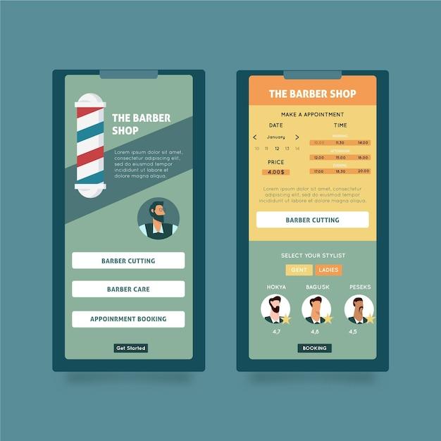 理髪店予約アプリのデザイン 無料ベクター