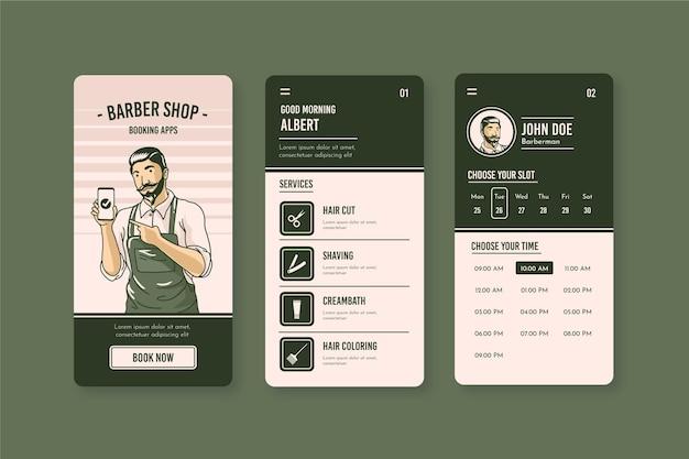 理髪店の予約アプリ 無料ベクター