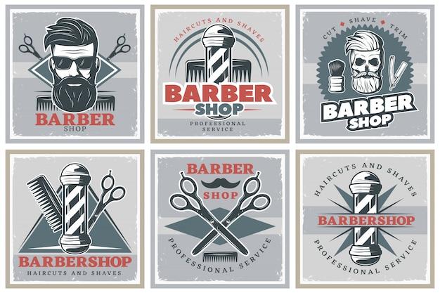 Набор плакатов для парикмахерских hipster Бесплатные векторы