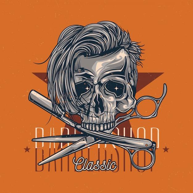 理髪店のテーマtシャツラベルデザインと毛むくじゃらの頭蓋骨、かみそり、はさみのイラスト 無料ベクター