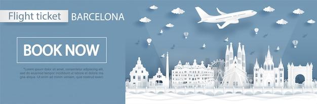 Barcelonへの旅行を伴うフライトとチケットの広告 Premiumベクター