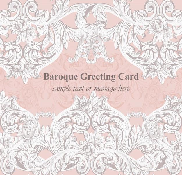 Baroque greeting card. acanthus ornament texture. vector templates Premium Vector