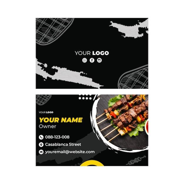 Двухсторонняя визитка барбекю горизонтальная Premium векторы