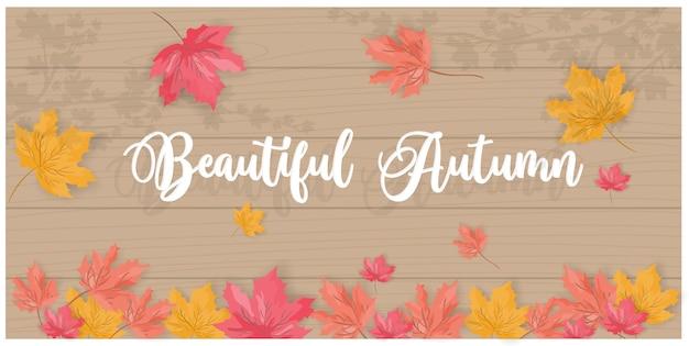 아름다운 가을 프리미엄 벡터