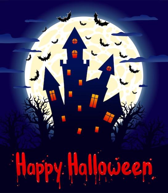 Красивая открытка на хэллоуин со страшным замком в лунном свете Premium векторы