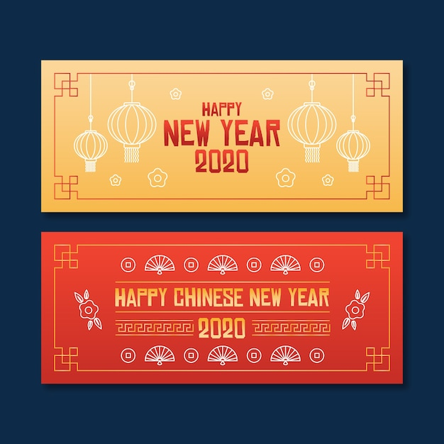 Beautiful chinese new year banners in flat design Free Vector