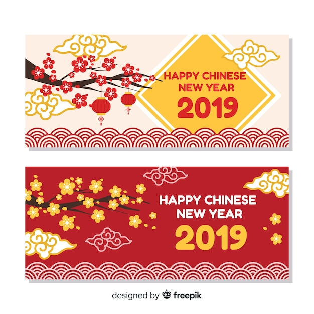 Beautiful chinese new year banners Free Vector
