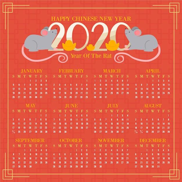 Красивый китайский новогодний календарь в плоском дизайне Бесплатные векторы