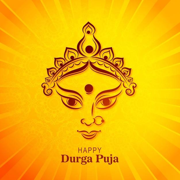 Beautiful decorative happy durga pooja indian festival card Free Vector