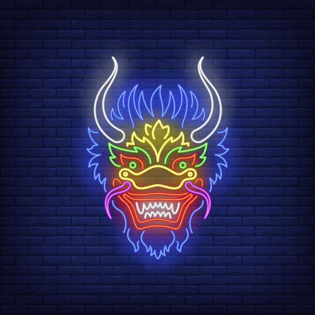 Beautiful dragon head neon sign Free Vector
