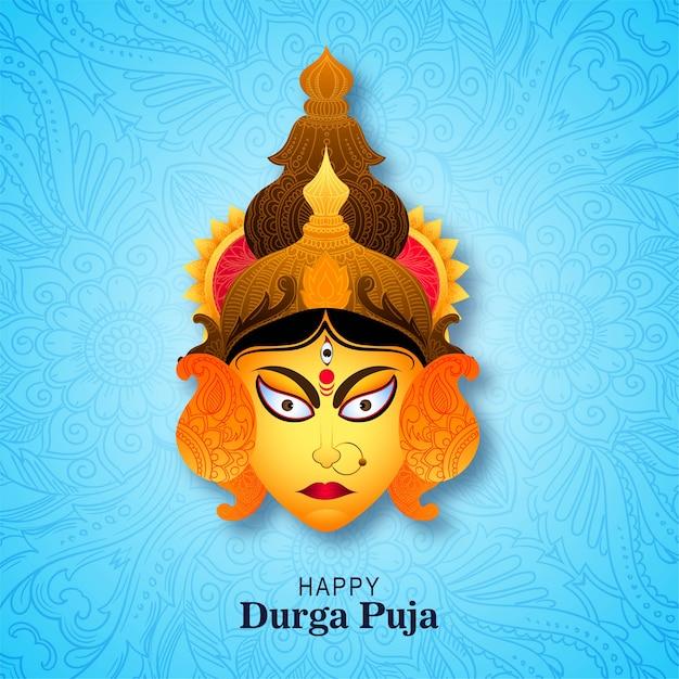 Beautiful durga puja greeting card celebration background Free Vector
